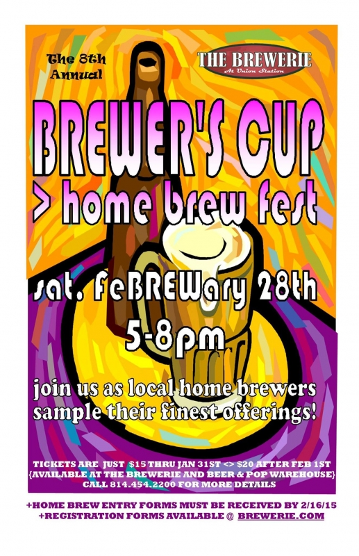 The Race is on for the Brewer's Cup by Jim Wertz