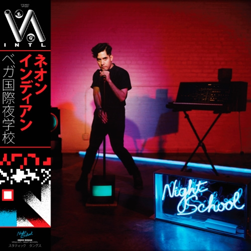 Neon Indian // Vega Intl. Night School by Nick Warren