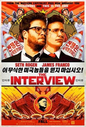Sony, North Korea and the Farce of Fiction by Jim Wertz