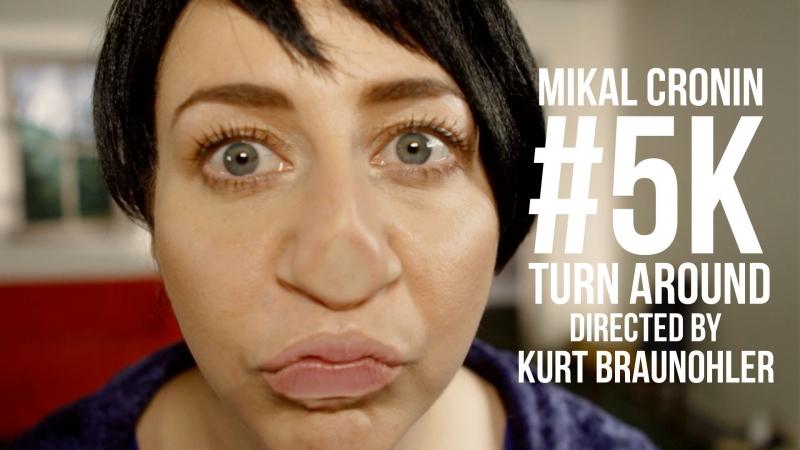 Watch Kristen Schall Play Natalie Imbruglia in Mikal Cronin's Turn Around by Alex Bieler