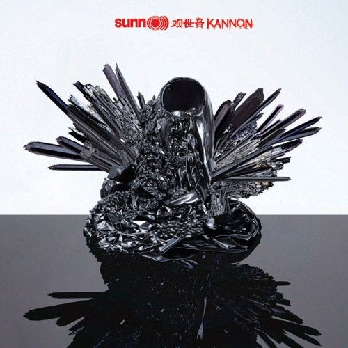 Sunn O))) // Kannon by Nick Warren