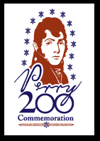 Perry 200 Commemoration Community Sail Winners Announced by Cory Vaillancourt