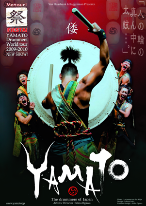 Yamato Drummers: A Preview by Ben Speggen